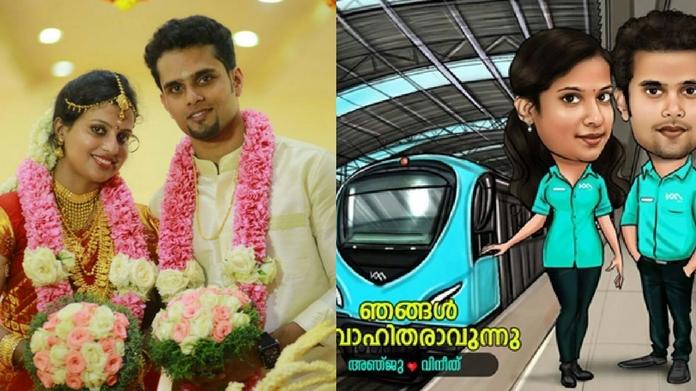 kochi metro engine operators got married