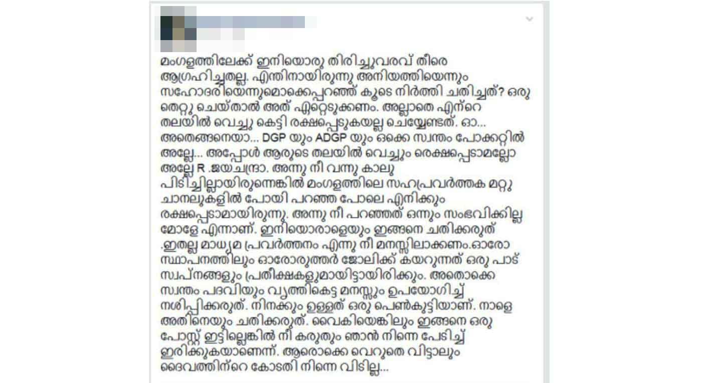 nasila fb post