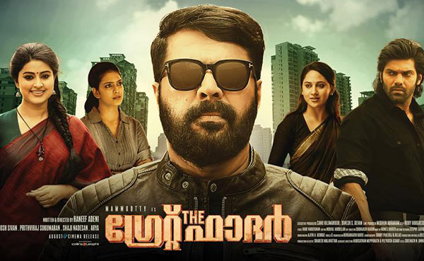 2017 malayalam film overall analysis