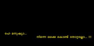 tharangam teaser
