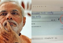 modi gets 400 cheque leaves worth 68 paise