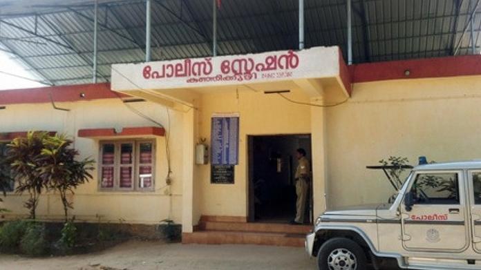 new seven police station in kerala