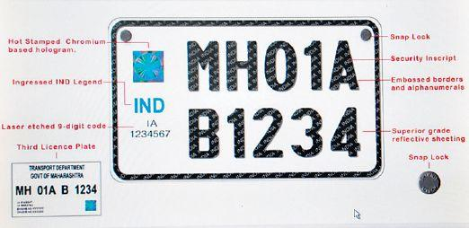 Vehicles to get high-security registration plates