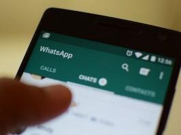 whatsapp recall feature