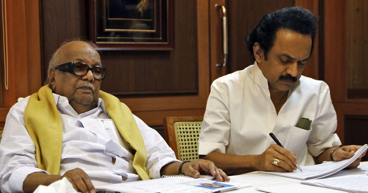 DMK wealthiest political party