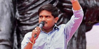 Hardik Patel BJP offered 1200 crore to backout from strike says hardik patel