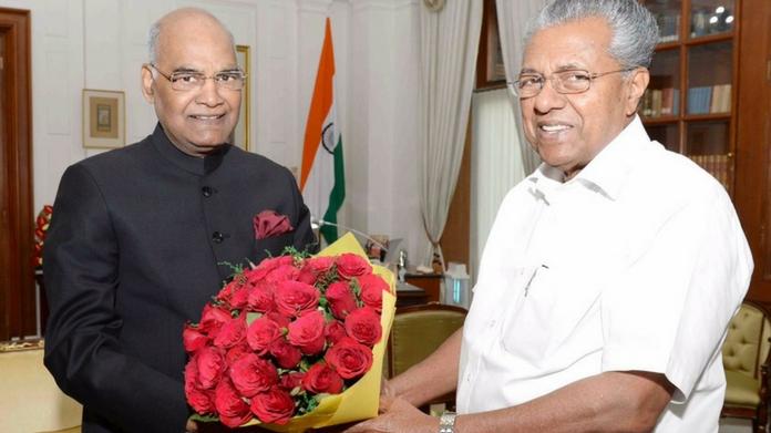 President Kovind launches Kerala's 400 acre IT Park Technocity