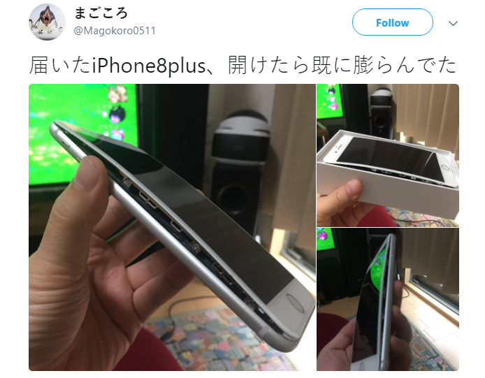 problem in new iphone confirms apple