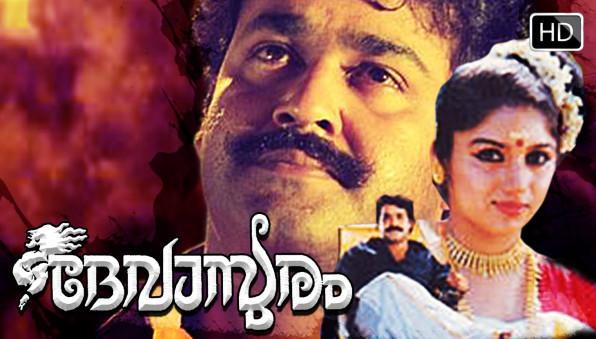 seema reason behind devasuram film says iv sasi
