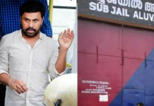 dileep out of jail
