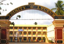 court to hear kollam trinity school teachers anticipatory bail plea teachers get anticipatory bail in trinity student suicide case