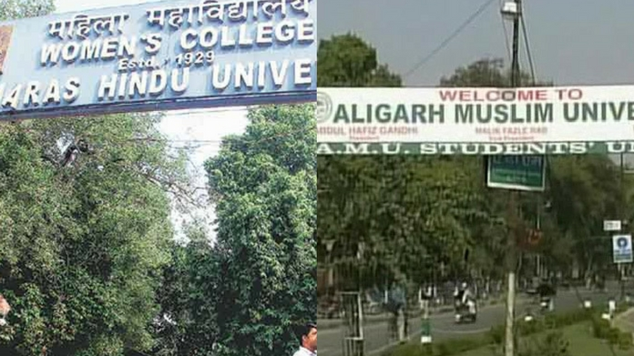 remove hindu and muslim from university names
