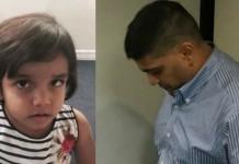 sherin mathew Sushma swaraj intervened in Sherin Mathew murder case