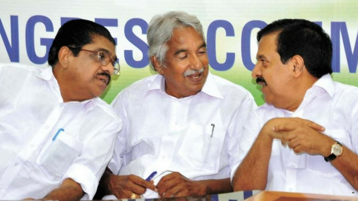 udf meeting