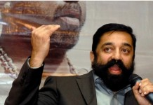 kamal hassan madras high court against kamal hassan