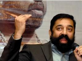 kamal hassan madras high court against kamal hassan