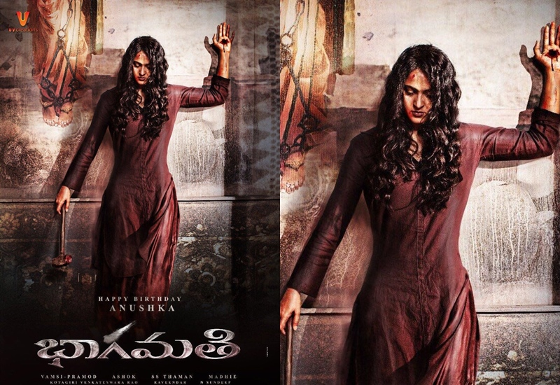 bhagmati first look poster