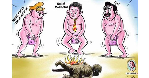 cartoonist bala got bail
