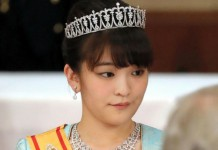 japan princess mako to marry commoner