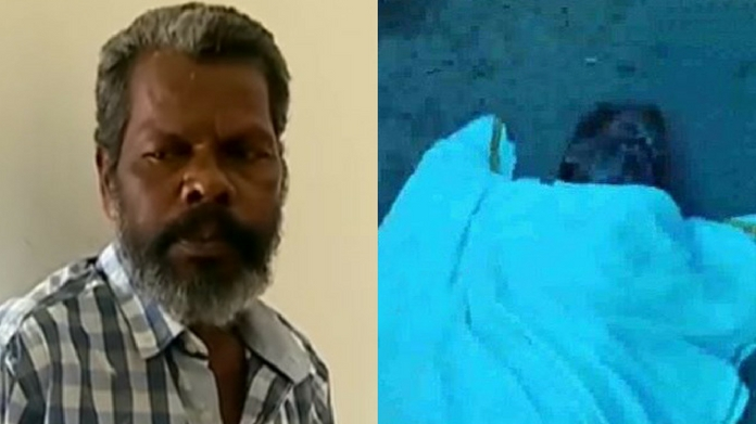 jisha father found dead