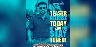 master piece teaser releases today