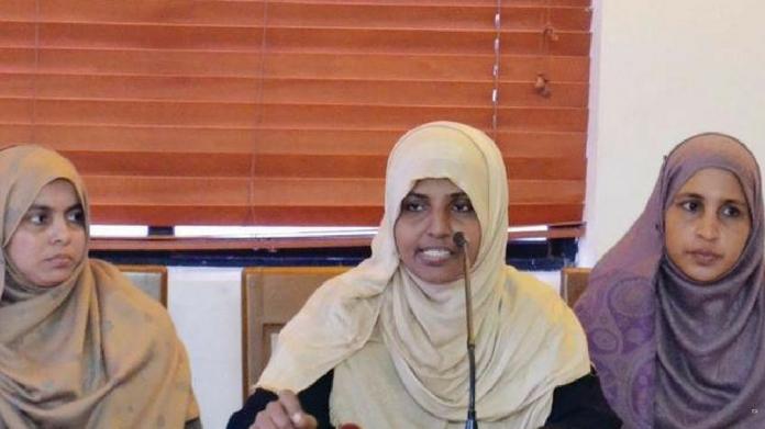 sainabha