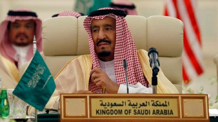saudi ministry