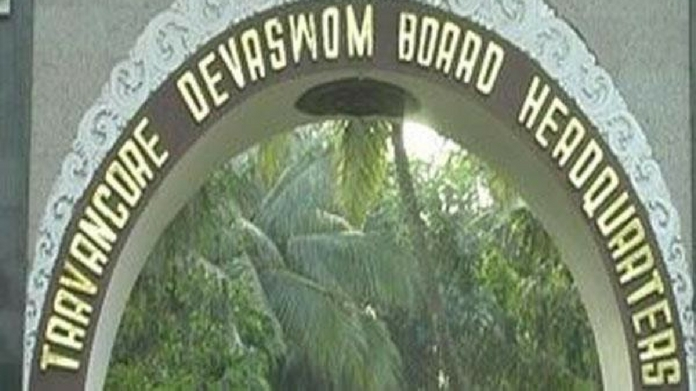 thiruvithamkur devaswom board tenure cut short to two years governor signed in devaswom board ordinance, devaswom board a padmakumar appointed as travancore devaswom board major irregularities in dewaswom board