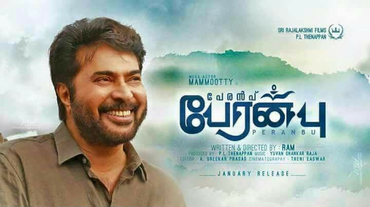 Mammootty's Peranbu to debut at International Film Festival Rotterdam
