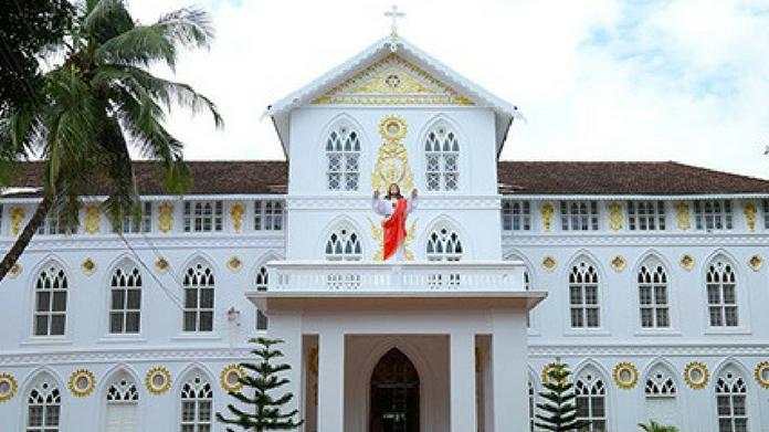 Ernakulam Angamaly Archdiocese