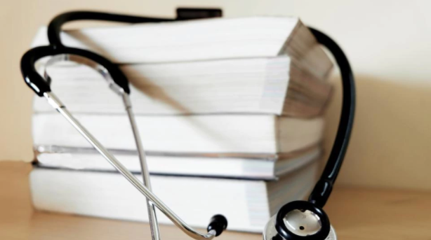 fees of four private medical college fixed