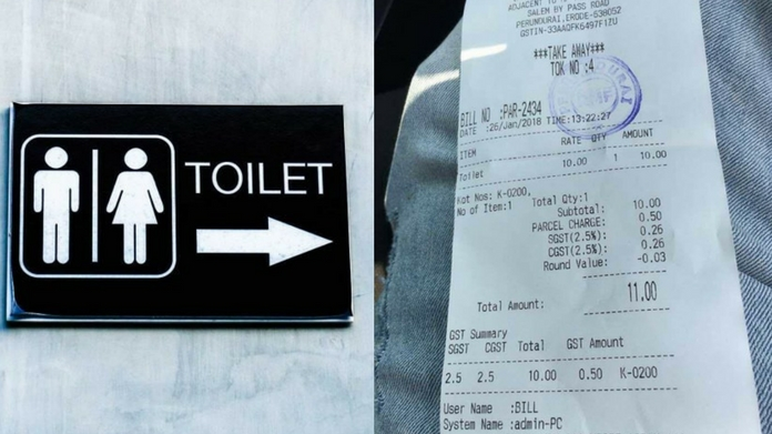 GST and parcel charge for using loo
