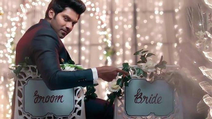 arya reality show in flowers