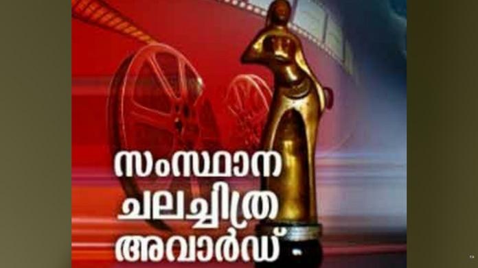 state film awards