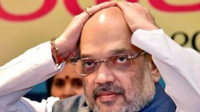 Amit Sha BJP