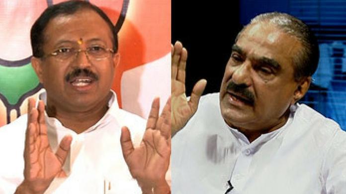 Bjp and kerala congress