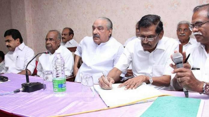 Kerala congress m