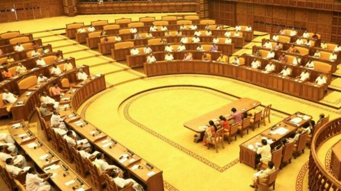 Kerala Legislative Assembly 1
