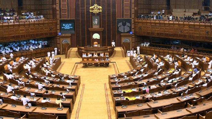 Kerala Legislative Assemblyy