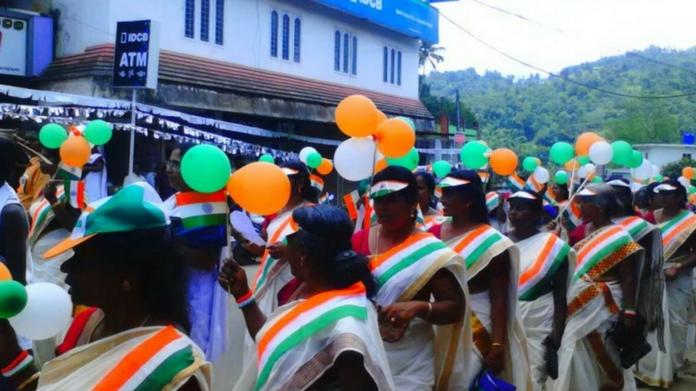 Kudambaasree