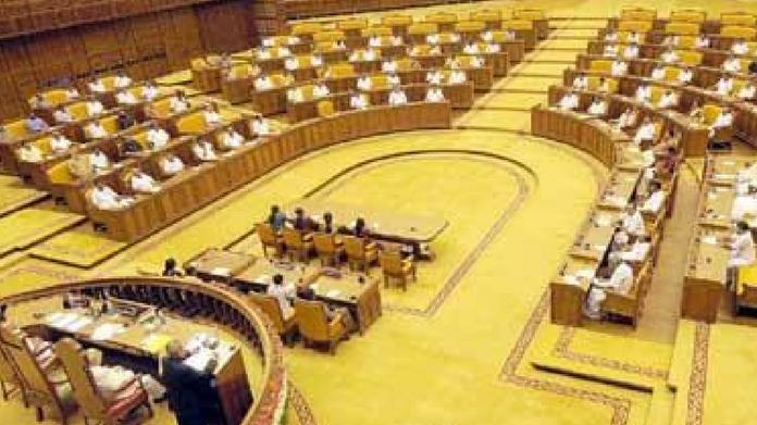 Legislative assembly kerala