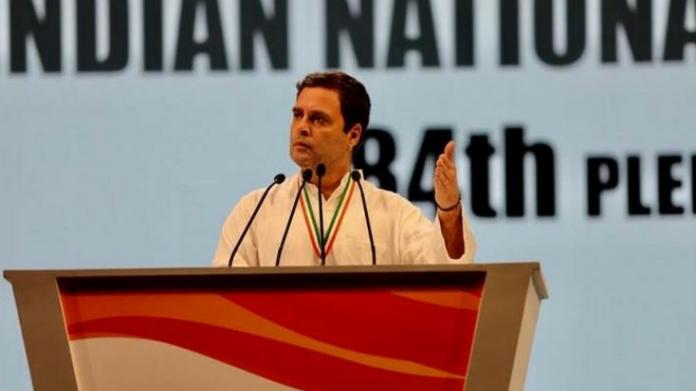 Rahul Gandhi aicc