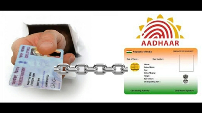 aadhar pan card linking date extended