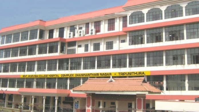 applications invited for various posts in thripunithura govt ayurvedic college