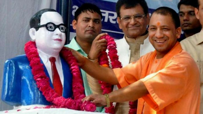 baba saheb ambedkar name changed by uttar pradesh govt