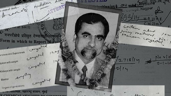 justice loya didnt die due to heart attack says RK Sharma