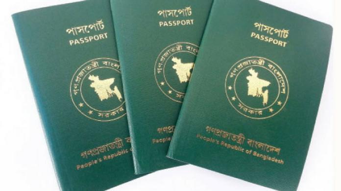 kuwait stopped giving visa to bangladesh citizen