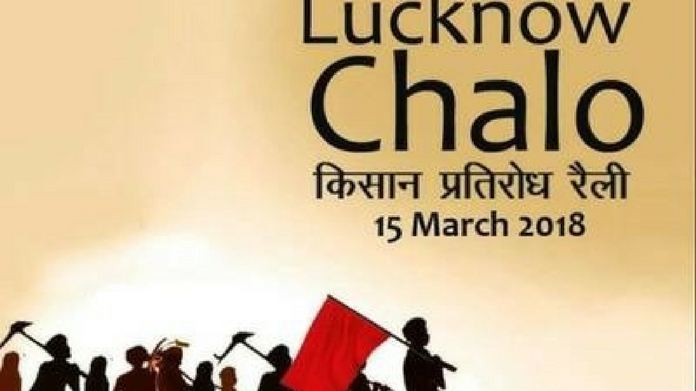luknow chalo