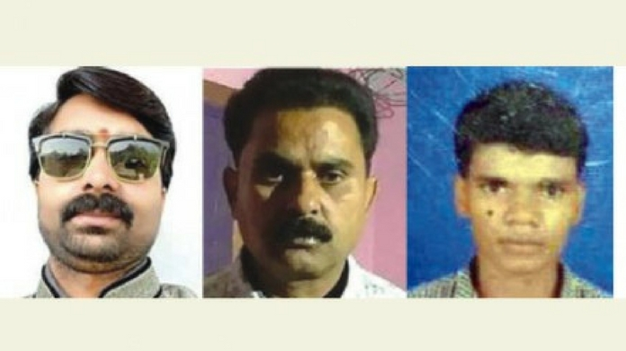 three journalists killed for gving news against BJP