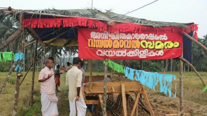 cpm rally against vayalkili strike in keezhattur
